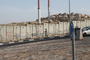 Part of a separation wall, en route from Bethlehem to Ramallah