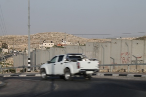 Part of a separation wall en route from Bethlehem to Ramallah
