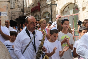 Bar Mitzvah, Jewish Quarter, Jerusalem Old City