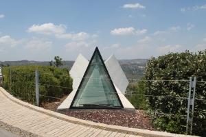 Yad Vashem Holocaust Memorial